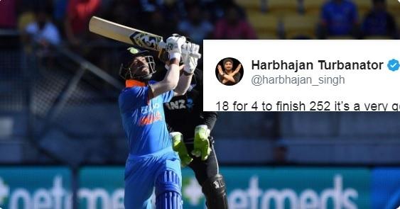 5वें वनडे में हार्दिक पांड्या की पारी देखकर हरभजन सिंह को आखिर में कहनी ही पड़ी ऐसी बात Images