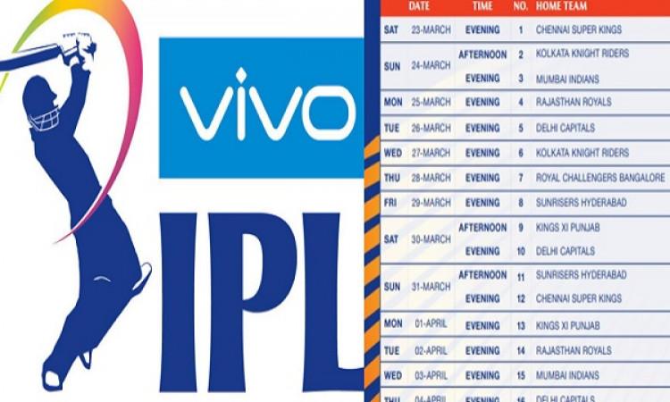 IPL 2019 के पहले दो हफ्तों के शेड्यूल का हुआ ऐलान, कुल 17 मैच खेले जाएंगे, देखिए पूरी लिस्ट Images