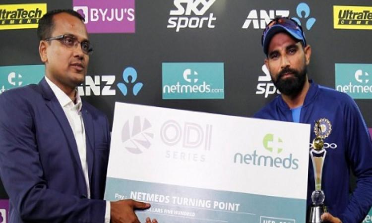 मोहम्दम शमी ने अपनी गेंदबाजी से किया कमाल, ऐसा कारनामा कर बने मैन ऑफ दी सीरीज Images