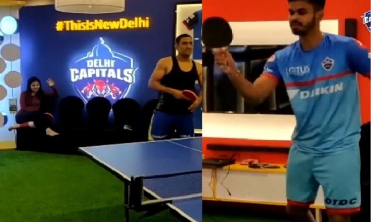 VIDEO: धोनी और श्रेयस अय्यर ने टेबल टेनिस का लिया मजा तो वहीं वाइफ साक्षी ने ऐसे किया एंजॉय Images