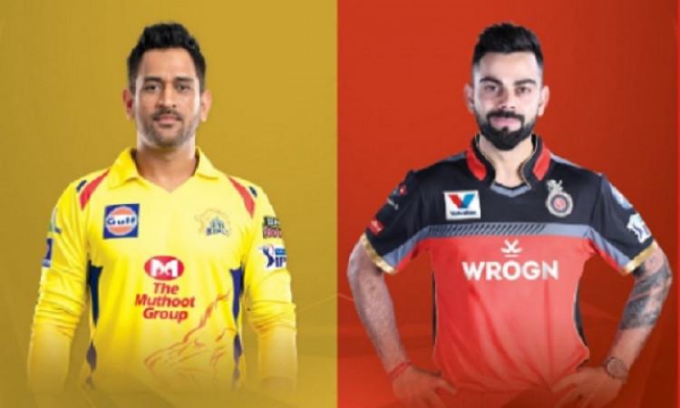 IPL 2019 Match 1: CSKvsRCB इन खिलाड़ियों के परफॉर्मेंस पर रहेगी हर किसी की नजर  Images