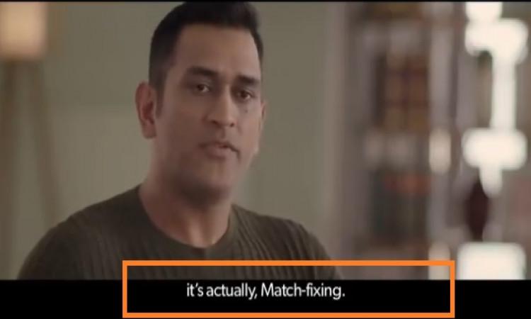 आईपीएल 2019 से पहले धोनी हुए इमोशनल, CSK टीम के मैच फिक्सिंग में लिप्त होने पर कही ये बात Images