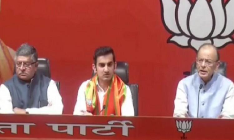 पूर्व दिग्गज खिलाड़ी गौतम गंभीर भारतीय जनता पार्टी में हुए शामिल, कही ऐसी बात Images