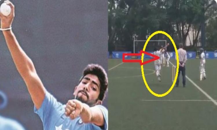 WATCH क्रिकेट वर्ल्ड को मिला एक और जसप्रीत बुमराह, देखकर हर कोई हैरान Images