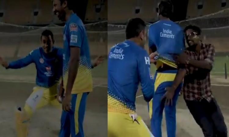 VIDEO चेन्नई सुपरकिंग्स के कप्तान धोनी ने फिर से लगाई फैन के साथ रेस, देखिए कौन जीता ? Images