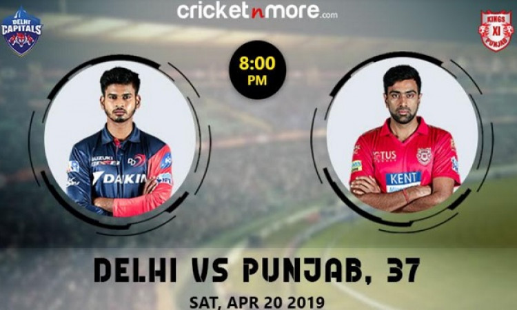 IPL match 37: दिल्ली कैपिटल्स और किंग्स इलेवन पंजाब प्ले ऑफ की रेस में रहने के लिए करेगी मुकाबला, प्