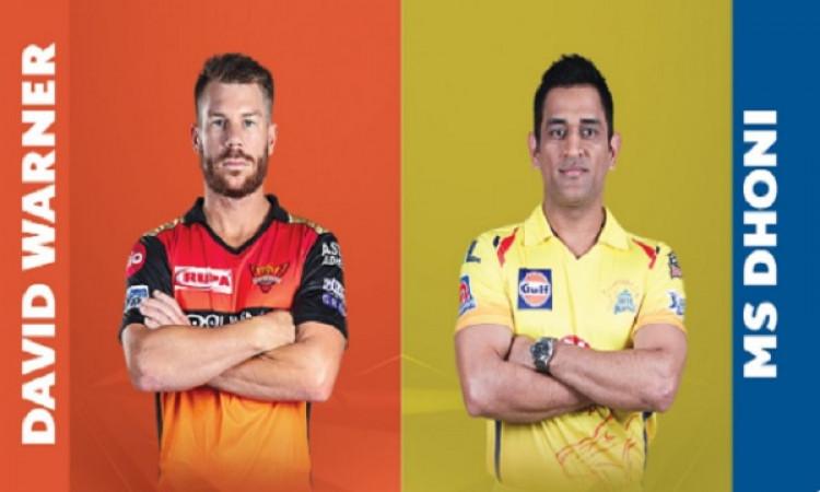 IPL भविष्यवाणी Match 33: सनराइजर्स हैदराबाद बनाम चेन्नई सुपर किंग्स, जानिए किस टीम की होगी जीत ? Ima