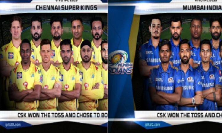 IPL 2019: CSK Vs MI, धोनी सीएसके की प्लेइंग XI से बाहर, जानिए प्लेइंग XI की पूरी लिस्ट Images