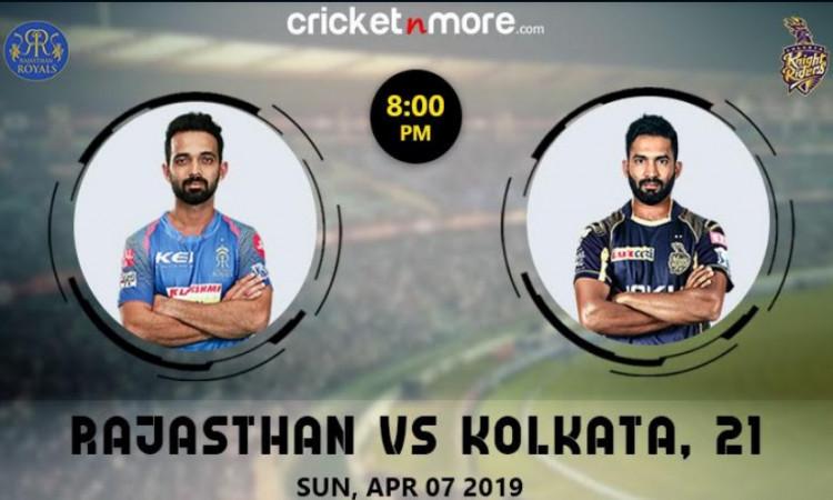 IPL 2019 Match 21st:  राजस्थान रॉयल्स बनाम कोलकाता नाइट राइडर्स ( मैच प्रिव्यू) Images