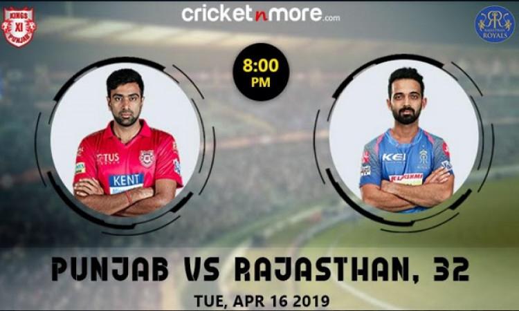 IPL Match 32: राजस्थान रॉयल्स खिलाफ किंग्स इलेवन पंजाब की टीम हार की हैट्रिक से बचना चाहेगी, मैच प्र