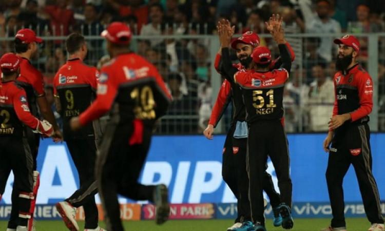 आंद्रे रसेल की तूफानी पारी नहीं बचा पाई केकेआर, आरसीबी को मिली 10 रनों से शानदार जीत Images