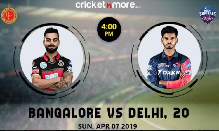 IPL 2019 Match 20: दिल्ली कैपिटल्स के खिलाफ हर हाल में जीतना चाहेगी बैंगलोर (मैच प्रीव्यू) Images