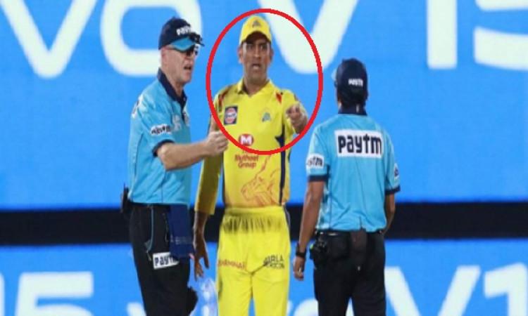 लाइव मैच में अंपायर से बदसूलूकी करने पर धोनी को सुनाई गई सजा, दिया गया ऐसा दंड Images