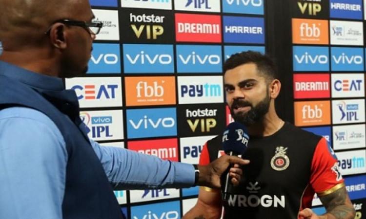 IPL 2019: कप्तान कोहली की इस चतुराई भरी चाल के कारण CSK को मिली 1 रन से हार ! Images