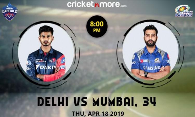 IPL Match 34: अपने घर पर मुंबई को हराने के लिए खास रणनीति का इस्तमाल कर सकती है दिल्ली, मैच प्रिव्यू
