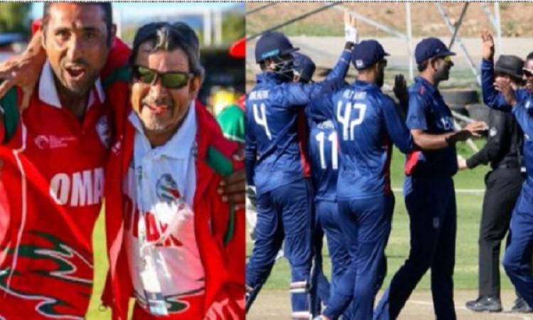 ओमान और अमेरिका को भी मिला वनडे स्टेटस, ICC ने आखिर में लिया ऐसा फैसला Images