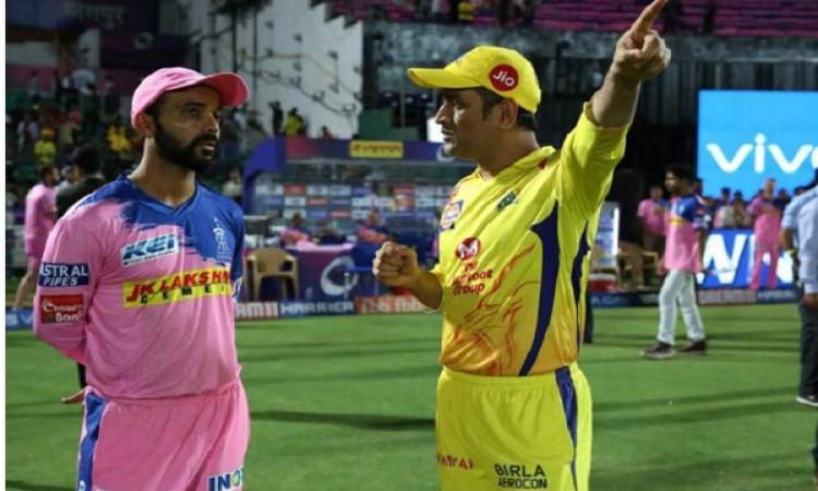 IPL 2019: सीएसके से मिली हार, रहाणे ने इऩ खिलाड़ियों पर फोड़ा हार का ठीकरा Images