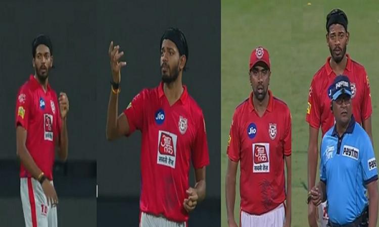 VIDEO गेंदबाज गया गेंदबाजी करने फिर अचानक से याद आया गेंद कहां है फिर मैदान पर हुआ ऐसा Images