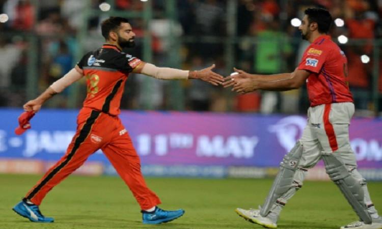 लगातार 3 मैच जीतने के बाद कोहली ने कहा, बस ऐसा करते रहे खिलाड़ी तो 'वो' दिन दूर नहीं  Images