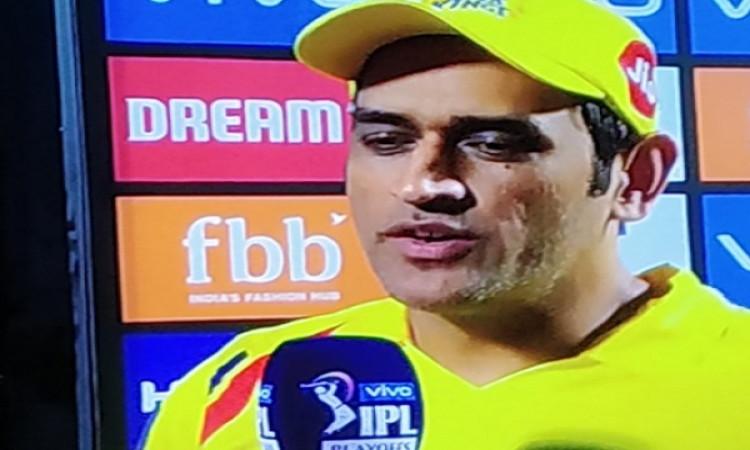 आईपीएल फाइनल में पहुंचने का श्रेय धोनी ने इन खास खिलाड़ियों को दिया, मैच के बाद कही ऐसी बात Images