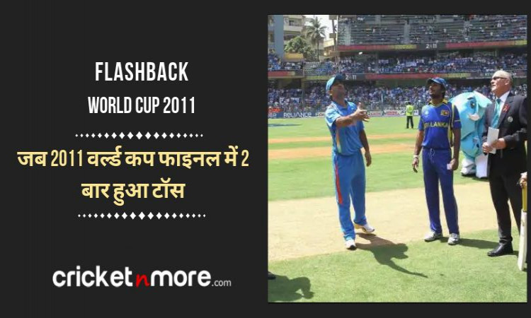 India-Sri Lanka 2011 Cricket World Cup Toss Controversy