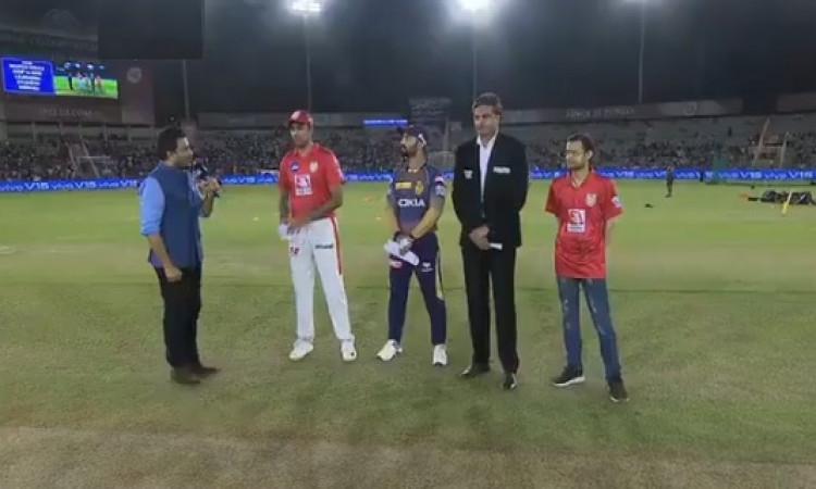IPL 2019: केकेआऱ ने पंजाब के खिलाफ जीता टॉस,  पहले फील्डिंग का फैसला, प्लेइंग XI में हुए बदलाव Image