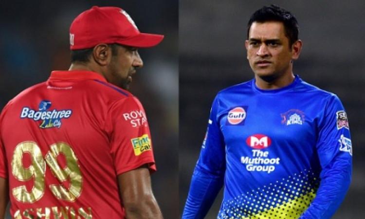 IPL 55th Match भविष्यवाणी: किंग्स इलेवन पंजाब Vs चेन्नई सुपर किंग्स, जानिए किस टीम की होगी जीत? Imag