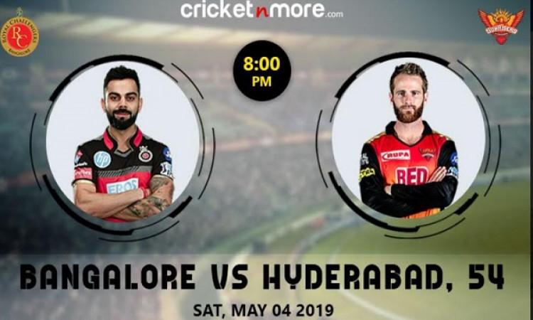 IPL match 54: बैंगलोर को हराकर हैदराबाद प्लेऑफ में पहुंचना चाहेगी, ऐसी होगी प्लेइंग XI ? Images