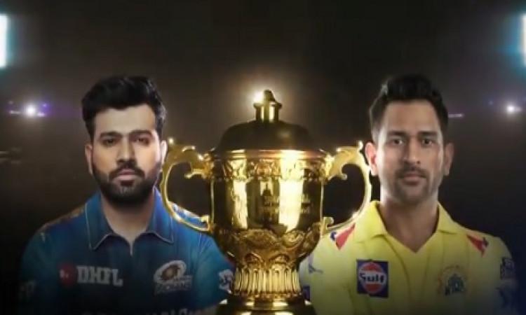 IPL Final 2019 भविष्यवाणी : चेन्नई सुपर किंग्स Vs मुंबई इंडियंस, जानिए किस टीम की होगी जीत ? Images