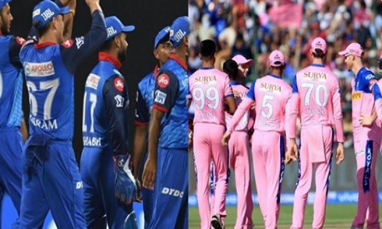 IPL 53rd Match: दिल्ली कैपिटल्स Vs राजस्थान रॉयल्स, भविष्यवाणी, रिकॉर्ड्स, संभावित XI और लाइव टेलीका