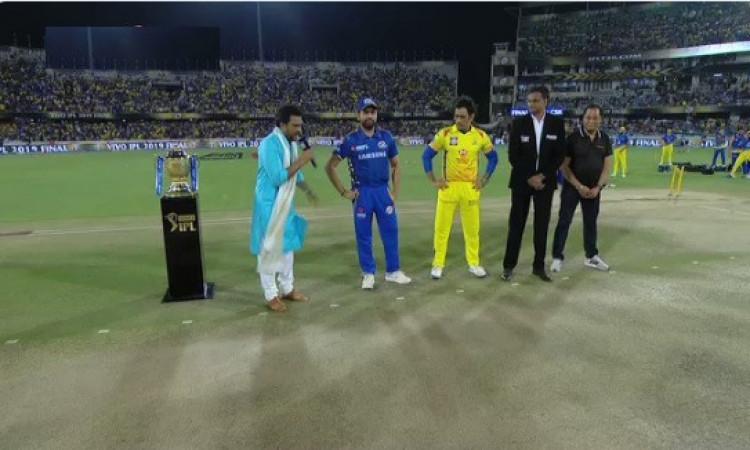 IPL 2019 फाइनल: चेन्नई सुपर किंग्स Vs मुंबई इंडियंस, प्लेइंग XI की पूरी लिस्ट, मुंबई की टीम में बदला