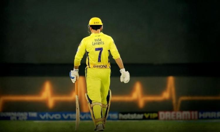 चेन्नई के हार के बाद धोनी का ऐलान, अगले साल आईपीएल में खेलेंगे या नहीं, दिया ऐसा जबाव Images