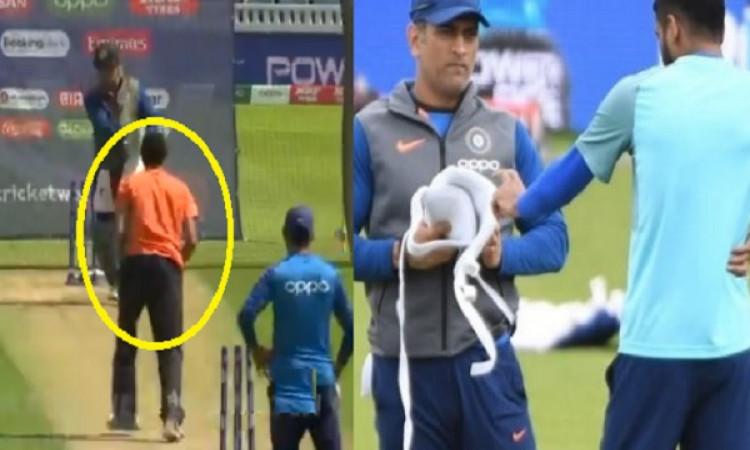 ऑस्ट्रेलिया के खिलाफ मैच से पहले धोनी से मिलने आया पुराना दोस्त, जमकर कराई बल्लेबाजी अभ्यास Images