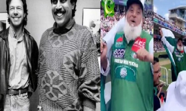 इस क्रिकेट फैन्स की इच्छा भारत- पाकिस्तान के बीच 'इमरान-कपिल' ट्रॉफी कराए जाए Images