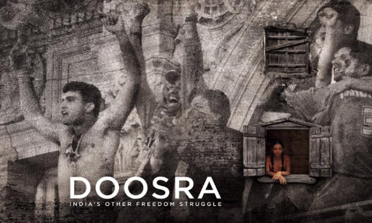 Doosra
