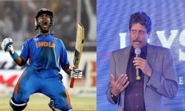 युवराज को फेयरवेल मैच मिलना चाहिए या नहीं, अब कपिल देव ने कही अपनी राय ! Images