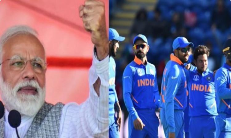 प्रधानमंत्री नरेंद्र मोदी ने भारतीय क्रिकेट टीम वर्ल्ड कप के लिए दी शुभकामनाएं, ट्विट कर कही ऐसी बात