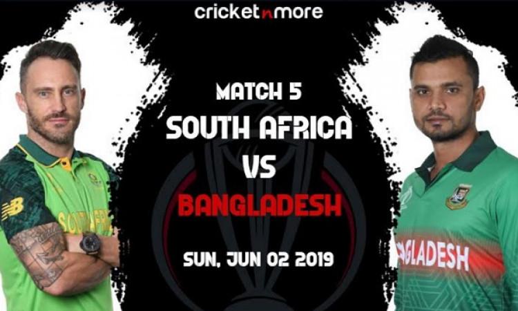 CWC19: बांग्लादेश के खिलाफ जीतने को लिए मैदान पर उतरेगी साउथ अफ्रीकी टीम, ऐसी होगी प्लेइंग XI Images