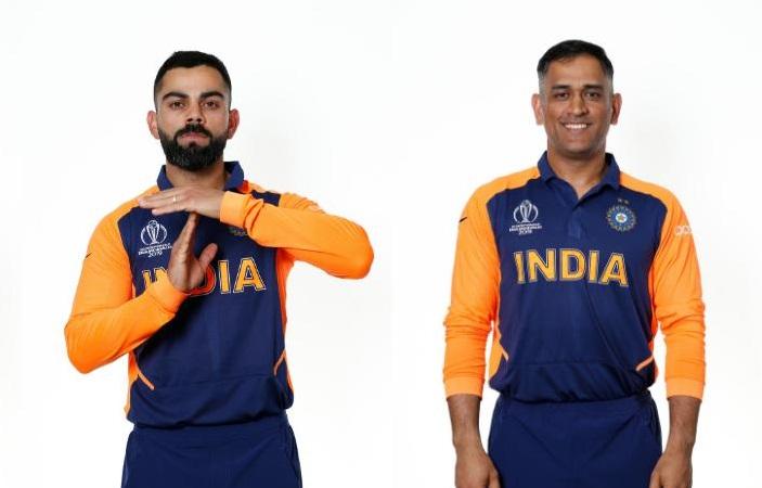 Team India New Jersey
