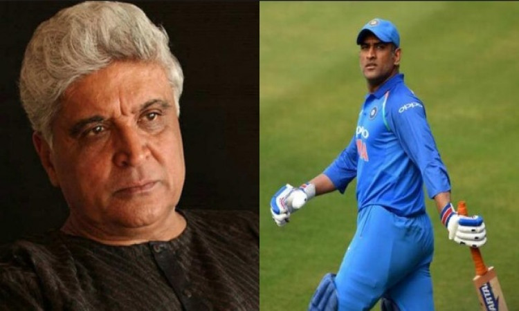 Javed Akhtar and Dhoni