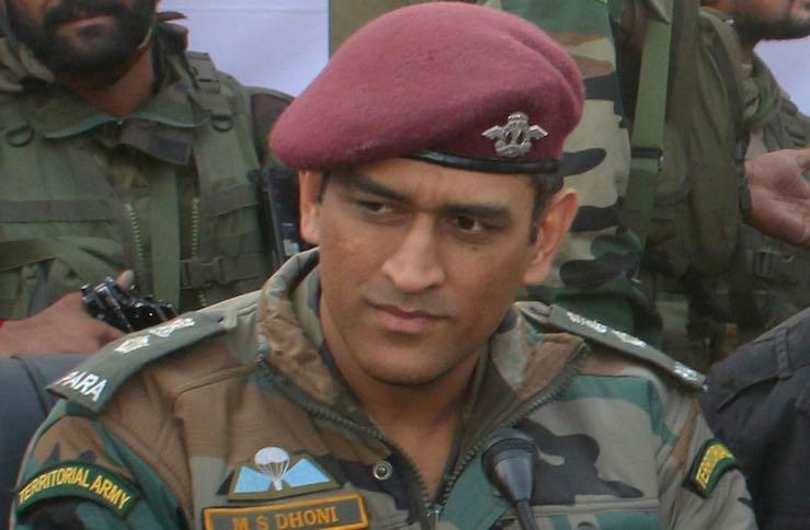 MS Dhoni Army