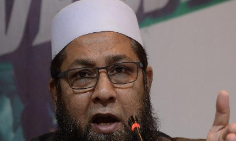 वर्ल्ड कप में पाकिस्तान के खराब परफॉर्मेंस के बाद  इंजमाम उल हक ने अपने पद से इस्तीफा दिया Images