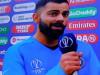 सेमीफाइनल में हार के बाद कोहली ने सबसे पहले हार पर कही ऐसी बात, इस कारण नहीं जीत पाए Images