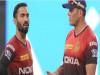 कोलकाता नाइट राइडर्स की टीम के दो दिग्गज ने अचानक से लिया फैसला, फ्रेंचाइजी का साथ छोड़ा Images