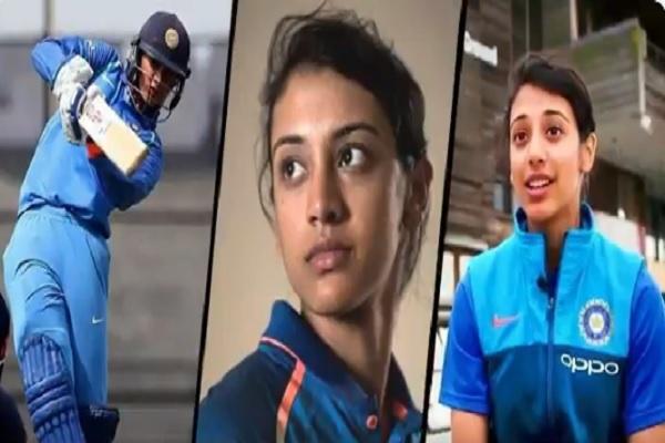 महिला क्रिकेटर स्मृति मंधाना ने कहा,  माता-पिता के कारण मेरा करियर बना इतना बड़ा Images
