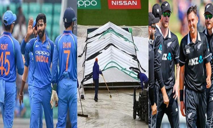 Weather Update सेमीफाइनल: भारत Vs न्यूजीलैंड, जानिए आजके मैच में बारिश होगी या नहीं ? Images