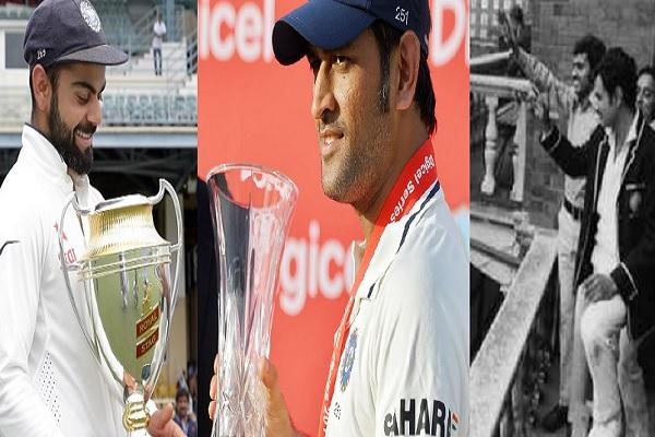 भारत Vs वेस्टइंडीज टेस्ट : जानिए किन कप्तानों के कारण भारतीय टीम ने वेस्टइंडीज में रचा है इतिहास ! I