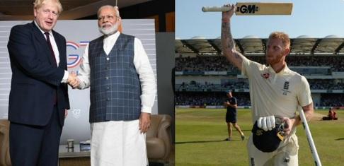 जब इंग्लैंड ने जीता तीसरा टेस्ट मैच तो मोदी जी ने इंग्लैंड के प्रधानमंत्री के लिए किया ऐसा काम, जानि