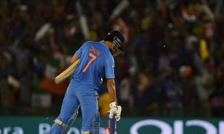 बड़ी खबर: इस कारण धोनी भारतीय क्रिकेट टीम से बाहर हैं, वजह का हुआ आखिरकार खुलासा !! Images
