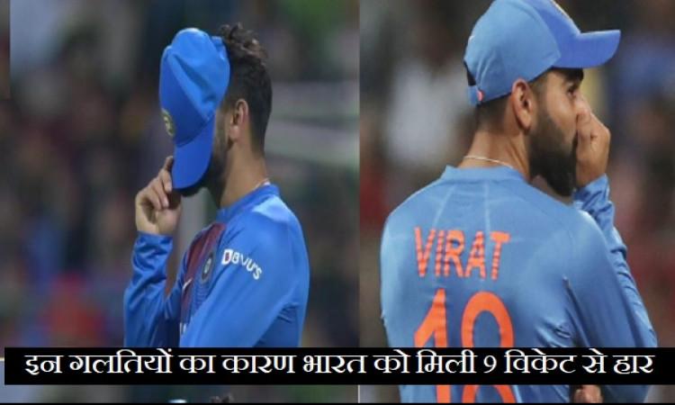 इन वजहों से भारत को मिली साउथ अफ्रीका के खिलाफ तीसरे टी-20 में हार, जानिए कारण ! Images